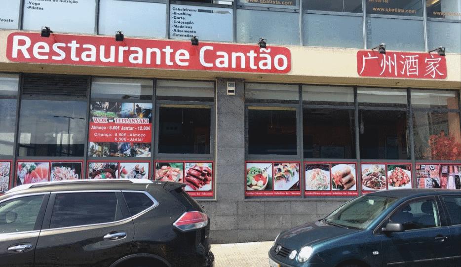 Restaurante Cantão